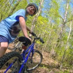on the Mountain Bike Trail